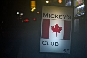 """Mickey's Club Cafe&Bar"""