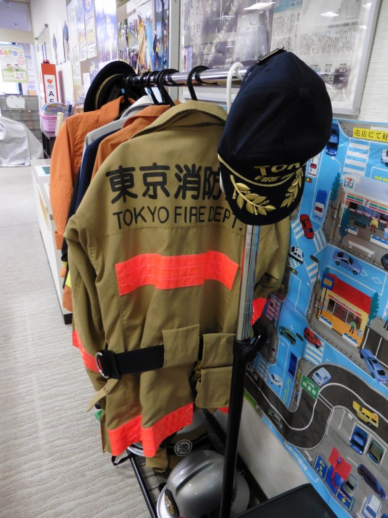 <p>These uniforms can be borrowed to take pictures while wearing them</p>