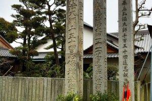 Stupas next to the main hall at Kichijo-ji