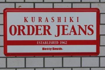 Betty Smith Jeans, Kurashiki City
