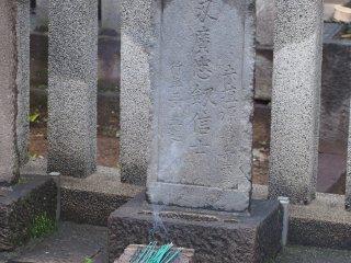 Надгробия в Храме Сенкакудзи