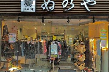 <p>Nunoya store front in Yokosuka. Just 5-minutes walking distance from Yokosuka-Chuo Station.</p>