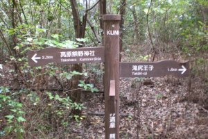 The Nakahechi trail is well signposted