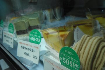 <p>For those with a sweet tooth</p>