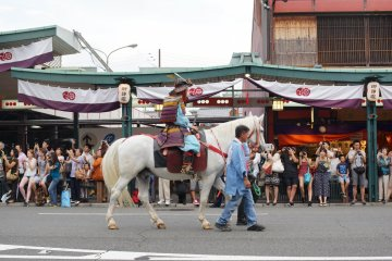 Festival Shinko