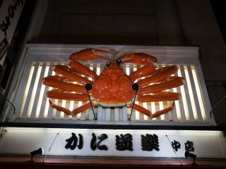 Watch out for the moving giant crab.