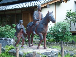 """Follow the trail of the Haiku master Matsuo Basho and his companion Sora as they came throughthis region in """"The Narrow Road to the Interior"""""""