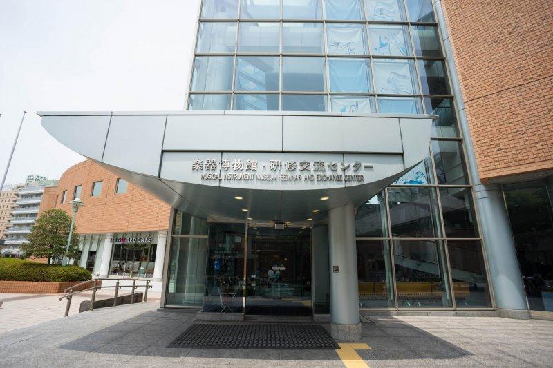 <p>Museum entrance</p>