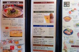 A glance at the menu