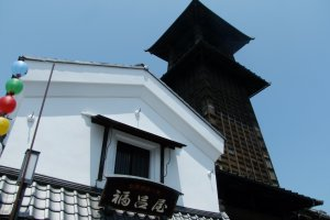 The tower has been telling time in Kawagoe for over 300 years