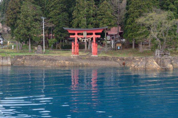 Danau Tazawa, Akita