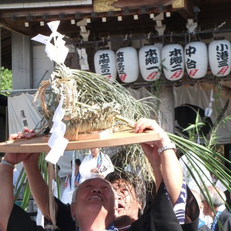 Lễ hội mùa hè ở Honmoku Yokohama
