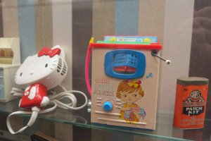 More retro toys