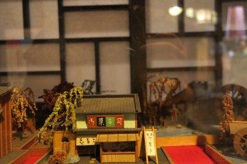 <p>模型小屋</p>
