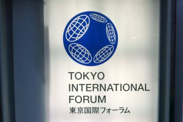 <p>Entrance of Tokyo International Forum</p>