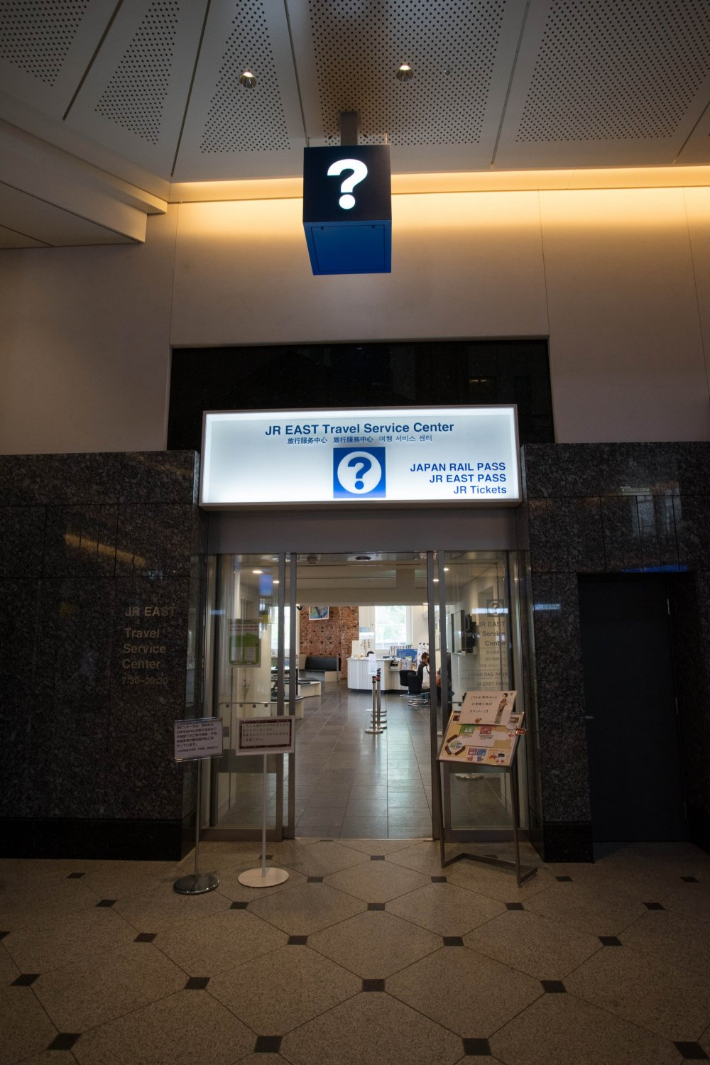 The JR East Travel Service Center where you can pick up useful information and your JR Pass
