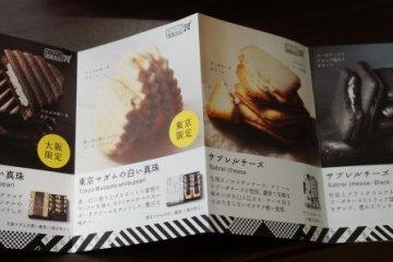 <p>大阪-「Pablo」人氣現烤起司塔 值得等待的美味</p>
