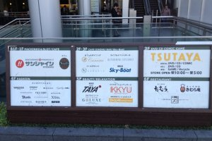 Fashion, food and fun at Sunshine Sakae