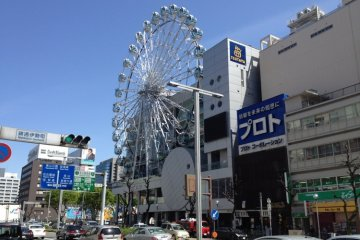 Sunshine Sakae complex landmark Ferris Wheel