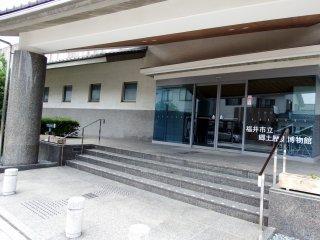 Вход в Исторический музей Фукуи