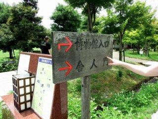 Sinal de madeira a indicar a direção para o Museu de História da Cidade de Fukui
