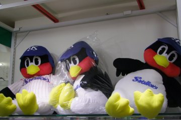 <p>How could you resist buying a stuffed Tsubakuro?</p>