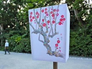 Also known as dankazura, start your journey to view the bonbori on the raised cherry tree pathway.