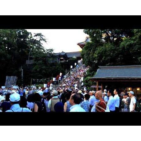 วิดีโอ บอนโบะริมัทซึตริที่คามาคูระ