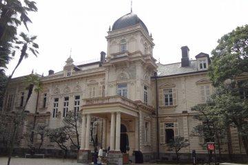 Former Iwasaki Residence & Garden
