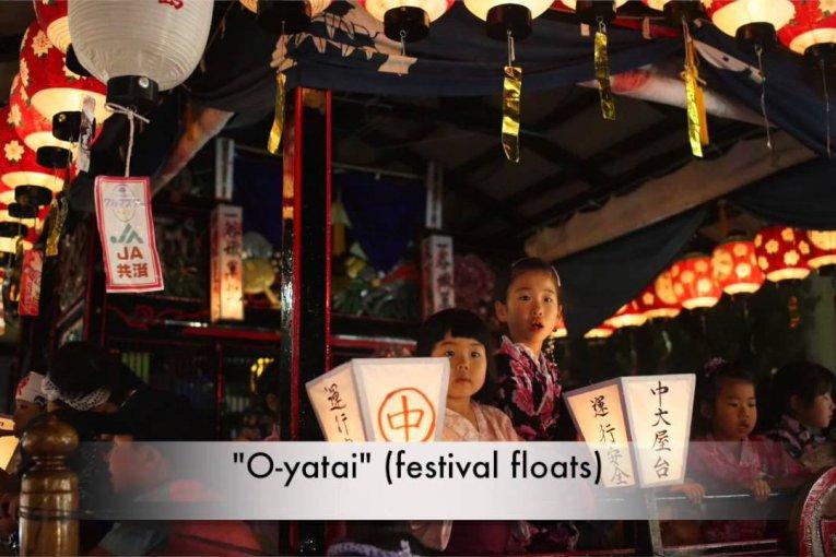 아이즈 타지마 기온 축제