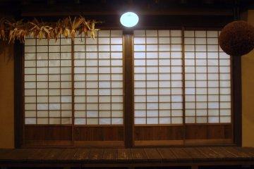 <p>Entrance of Nobeha no Yu</p>