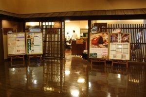 Interior ofNobeha no Yu