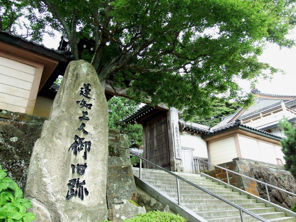 요시자키의 혼간지 서별관 정문 석비에는 이곳이 한 때 스님이 살았던 곳이라고 쓰여 있다