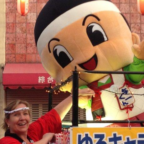 Yoichi Matsuri