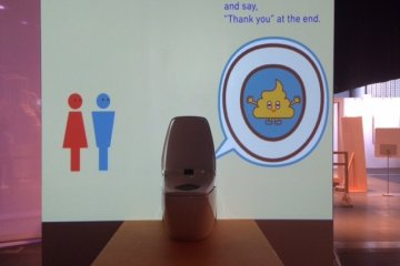 "A message: Say ' Thank you"" to a toilet after using it"