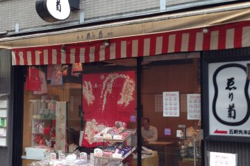 <p>Erikiku is loved especially by women who need to wear kimono for work.</p>