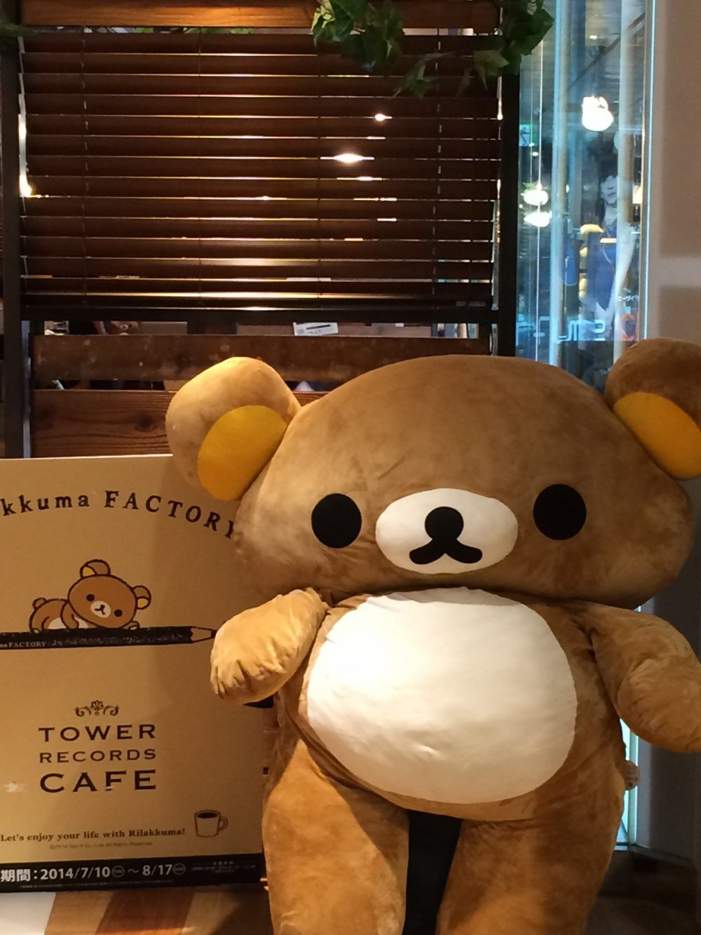 The huge Rilakkuma at the entrance