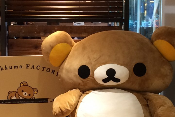 Rilakkuma Cafe at Tower Records