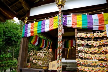 <p>This is an inner shrine for the matchmaking God!</p>