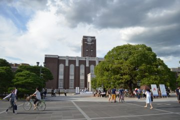 Open House มหาวิทยาลัยเกียวโต