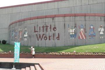 Little World Museum of Man