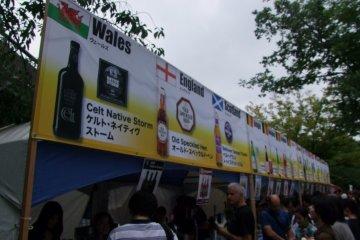 <p>International beers</p>