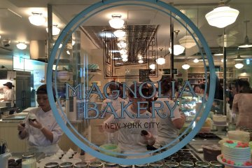 <p>Magnolia Bakery from New York City is right here in Japan!</p>