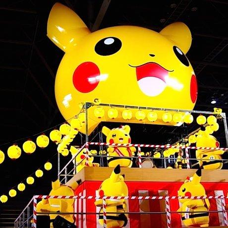 Pikachu Kejutkan Dunia Maya