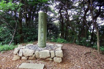<p>Stone marker indicating this is a candidate location for the Prince Takanaga&#39;s mausoleum</p>