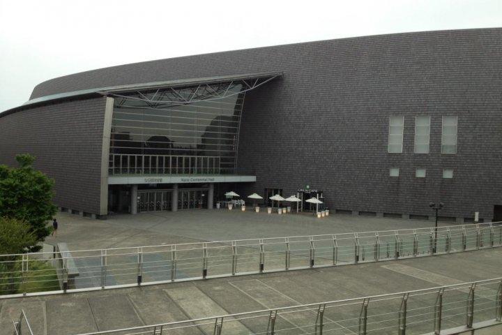 Nara Centennial Hall