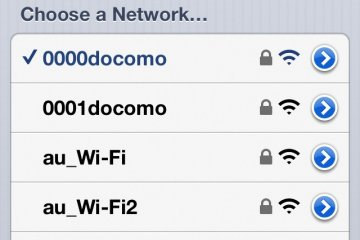 <p>Successful connection to docomo Wi-Fi on the mobile phone.&nbsp;</p>