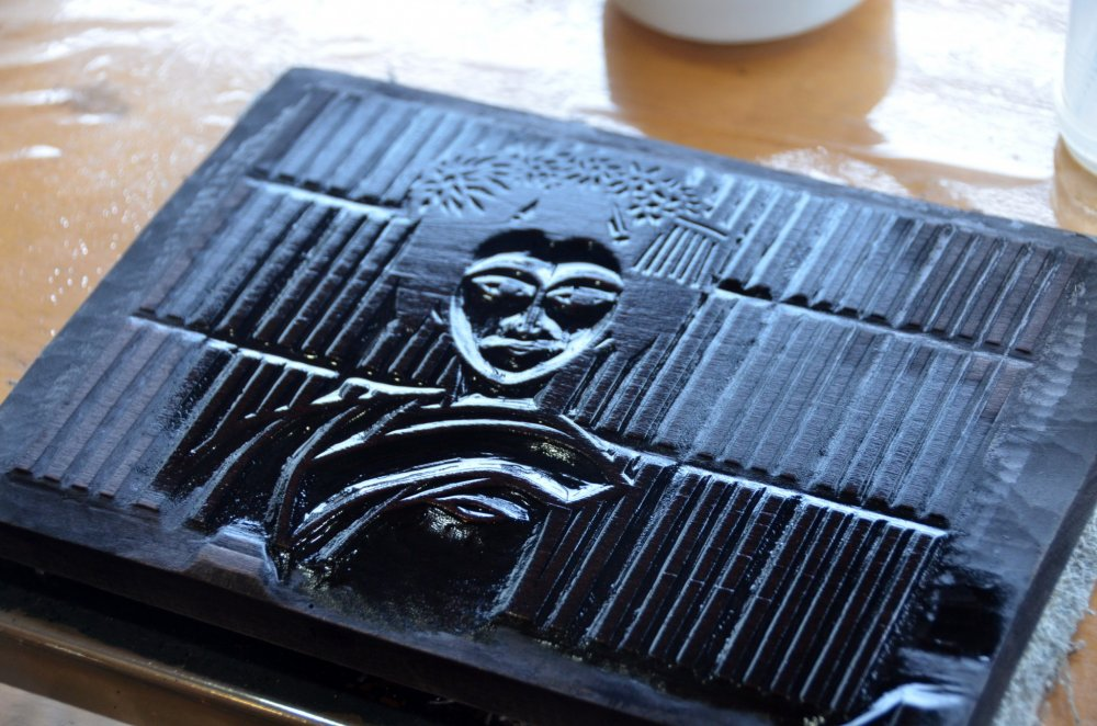 Hands-On Woodblock Printing - Kyoto - Japan Travel