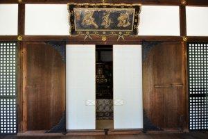 Ryogeden Hall