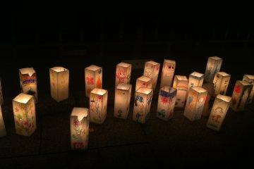 <p>Lanterns at Peace Memorial Park on Aug. 6.</p>